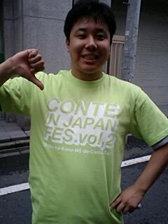 Tシャツです☆